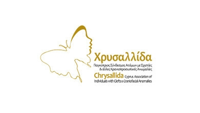 Chrysallida Logo